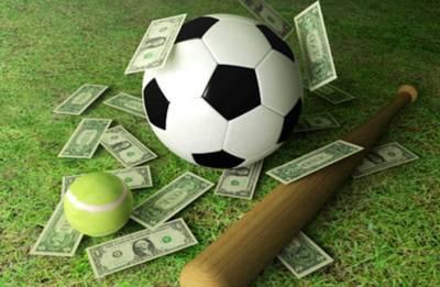 Делай ставки на футбол [PUNIQRANDLINE-(au-dating-names.txt) 37